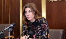 يعقوبيان لرفيق الحريري: قتلوك لأنك تحولت إلى عابر للطوائف وأردت الحرية والانفتاح