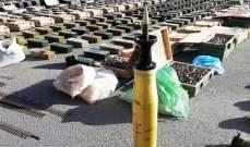 العثور على صواريخ وأسلحة متنوعة وقذائف ومئتي ألف طلقة من الذخائر بريف دمشق