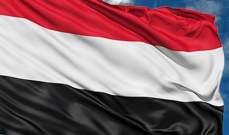 الحكومة اليمنية تنفي ما أعلنته الأمم المتحدة بشأن اتفاق مبدئي مع الحوثيين