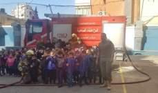 """ارشادات عامة لفوج اطفاء الضاحية في مدرسة """"الامير"""" ببرج البراجنة"""
