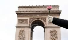 السترات الصفر في فرنسا طالبت بمستوى معيشي أفضل ونظام ضريبي عادل
