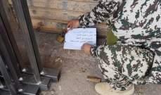 النشرة: الأمن العام أققل محلات السوريين المخالفة لقانون العمل في بنت جبيل