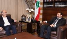 الجديد: سعد الحريري سيلتقي سمير جعجع في الساعات المقبلة