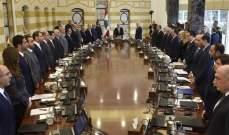 النشرة:النقاش داخل جلسة الحكومة احتدم حول الموضوع السوري