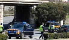 تنظيم داعش تبنى هجمات كاركاسون في جنوب فرنسا