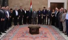 الرئيس عون استقبل وفداً من رعية مار مارون - جزين
