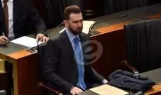 تيمور جنبلاط: تنوع لبنان لا تقوى عليه الخلافات السياسية وخطابات الحقد