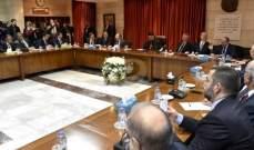 مصدر نيابي للقبس: النقطة المحورية للقاء بكركي هي دعم رئاسة الجمهورية