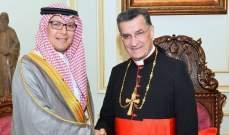 مصادر بكركي للجمهورية:الراعي لن يذهب للسعودية للدخول بتفاصيل وزواريب السياسية