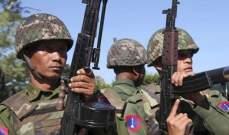 الجيش البورمي أطلق عمليات