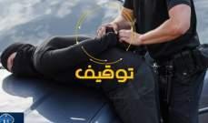 قوى الأمن: توقيف 104 مطلوبين بجرائم مختلفة وضبط 868 مخالفة سرعة زائدة أمس