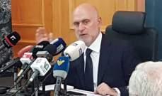 فنيانوس: الوزارة تولي بالغ الإهتمام موضوع البيئة وتقييم الأثر البيئي