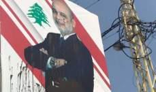 النشرة: تشويه صورة للمرشح عن المقعد السني في دائرة صيدا جزين