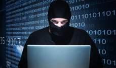 قانون المعاملات الإلكترونية بين