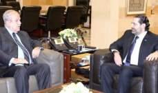 الحريري تابع مع وفود أوضاع مصرف الإسكان وتحضيرات احتفاليات لبنان الكبير