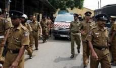 العربية: تعزيزات أمنية حول المساجد والكنائس في سريلانكا