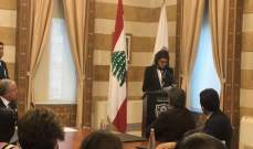 ريا الحسن: سأكمل ما بدأناه أمس من وزارة الداخلية بإزالة العوائق