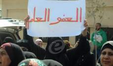 النشرة:إجراءات أمنية بصيدا تزامنا مع اعتصام لأهالي الموقوفين الاسلاميين