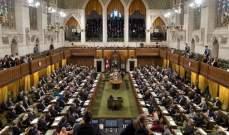 """مجلس النواب الكندي صنّف الجرائم ضد الروهينغا بـ""""الإبادة"""""""