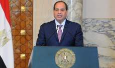 السيسي يؤكد رفض مصر استخدام أسلحة محرمة دولياً في سوريا