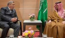 وزير داخلية السعودية بحث آخر المستجدات مع عدد من وزراء الداخلية العرب
