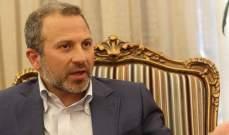 النشرة: باسيل مقتنع بامكانية حلّ العقدة السنية الشيعية ومبادرته مباركة من الرئيس