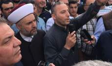 اعتصام شعبي في سعدنايل للمطالبة بالتمديد لكهرباء زحلة والابقاء على تغذية