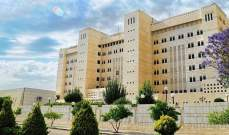 خارجية سوريا: مؤتمر العشائر السورية التقاء العمالة والخيانة والارتهان