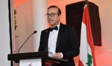 فوزي كبارة: نتطلع الى مرحلة مشرقة من العلاقات اللبنانية السعودية