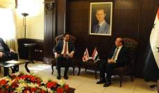 الجمهورية: استياء عربي ودولي من زيارة الغريب إلى سوريا