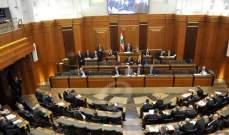 مصادر للجمهورية: ميقاتي والجميل وحرب ابرز طالبي الكلام في جلسة اليوم