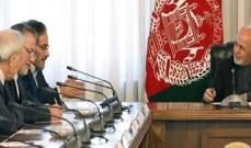 غني: الأولوية الرئيسية لحكومة أفغانستان هي توفير الأمن المستدام على الحدود المشتركة