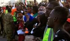 الصحة السودانية: عدد قتلى أحداث الخرطوم لم يتجاوز الـ46 قتيلا