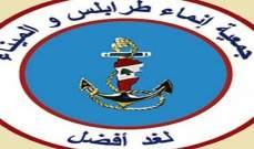 جمعية إنماء طرابلس هنأت نقابة المحررين بمجلسها الجديد