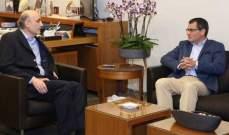 جعجع التقى السفير الألماني وعرض مع اخر التطورات