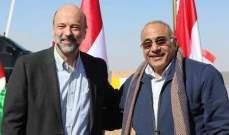 رئيس حكومة العراق تسلم من نظيره الأردني 1300 قطعة أثرية نادرة