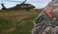 مسؤول أميركي: لا جدول زمني لانسحاب قواتنا من أفغانستان