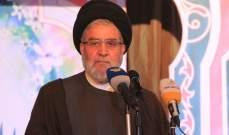 ابراهيم السيد: النظام في لبنان لا يصنع دولة قوية بل يصنع سلطة فاسدة