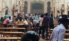 دفاع سريلانكا: التفجيرات جاءت نتيجة عمل ارهابي نفذته جماعات متطرفة
