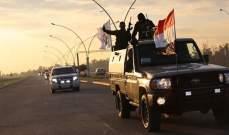 """الاستخبارات العسكرية العراقية تعلن تفكيك شبكة تابعة لـ""""داعش"""""""