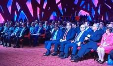 مؤتمر الطاقة الاغترابية في ابيدجان تابع اعماله لليوم الثاني