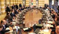 النشرة: الحكومة أمام خيارين اما جلسات مفتوحة لاقرار الموازنة أو تشكيل لجنة لدراستها