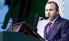 باسيل يمثل لبنان في القمة الاستثنائية لمنظمة التعاون الاسلامي في اسطنبول