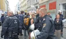وسائل إعلام نمساوية: مقتل شخص بإطلاق النار في فيينا