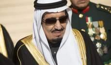 """الغارديان: تقارير مسربة حول """"تعذيب"""" سجناء سياسيين في السعودية"""