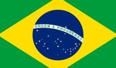 رئاسة البرازيل: قرار نقل السفارة للقدس يحتاج دراسة معمقة والبرلمان سيقوم بذلك