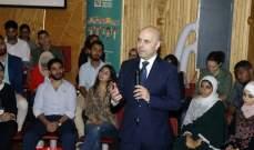 حاصباني: لبنان يحتاج إلى تحديد أولويات من ضمن أهداف التنمية المستدامة