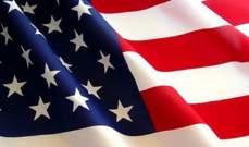 الأنباء: وفد أميركي ببيروت للتأكد من تنفيذ العقوبات على إيران والـ1701