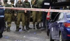 مقتل إسرائيليين وإصابة 40 بانقلاب حافلة وسط الضفة