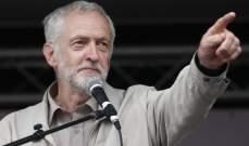 زعيم المعارضة البريطانية: خطة بريكست الحالية لا يمكن قبولها بالبرلمان